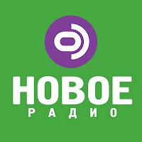 Novoe Radio, Новое радио 98.4 FM, Minsk, Belarus