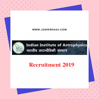 IIAP Recruitment 2019 for Project Engineer post