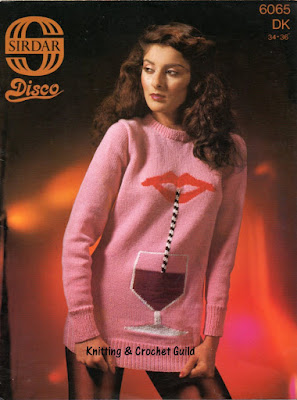 1980s vintage knitting pattern; picture knits