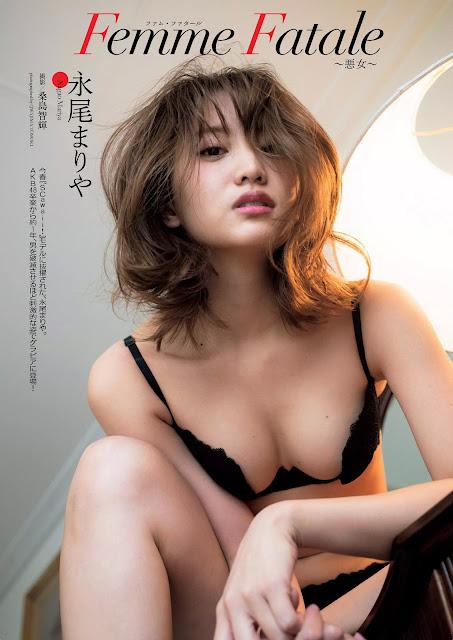 Nagao Mariya 永尾まりや Femme Fatale Images