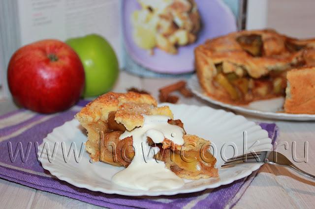 рецепт удивительного яблочного пирога от джейми оливера