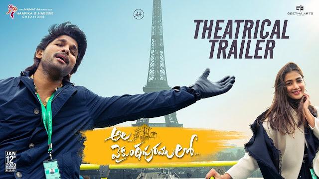 Ala Vaikunthapurramuloo Theatrical Trailer - Allu Arjun, Pooja Hegde | Trivikram | Thaman S | Paraice Trailer