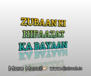 ZUBAAN KI HIFAAZAT