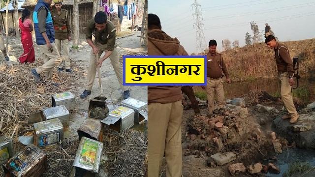 Kushinagar Jagran News