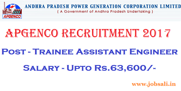 APGENCO Jobs 2017, APGENCO AE Notification 2017, Engineering jobs in Hyderabad