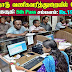 TN Commercial Tax Nagercoil Recruitment 2018 – Apply Online 12 Office Assistant Posts