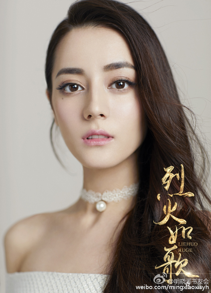 Shes A Chinese Named Dilraba Dilmurat