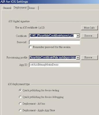 ActionScript 程式設計  - 用 Flash 製作 iOS 應用程式 – Adobe AIR for iOS - 2011-05-27_165944