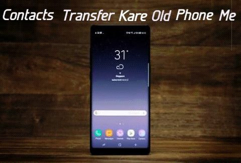 Android-Mobile-Ke-Contacts-Ko-Dusre-Phone-Par-Transfer-Kaise-Kare