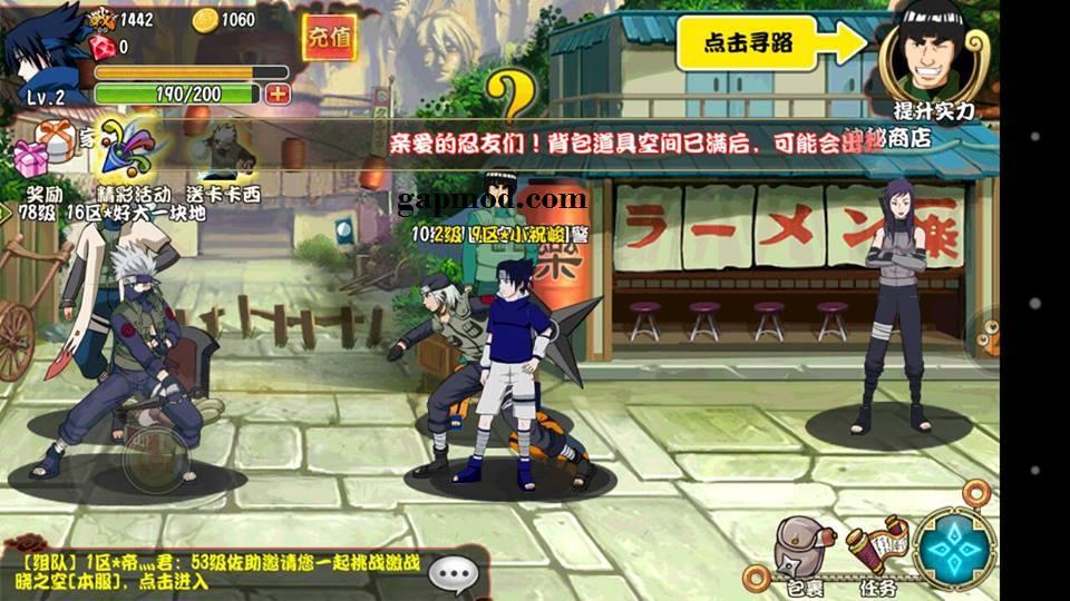 naruto ultimate ninja storm 2 apk