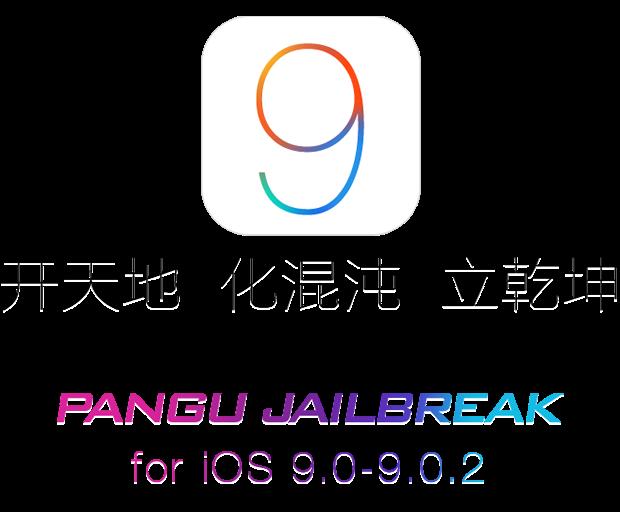 iPhone iOS 7 0 3/7 0 2/7 0 1/7/6 1 4/6 1 3/6 1 2/ Unlock and