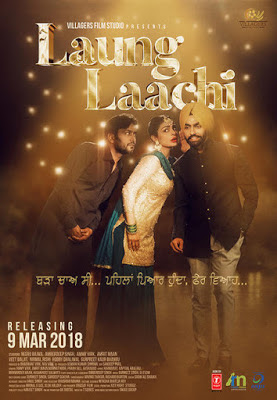 Laung Laachi 2018 Full HD Movie Download