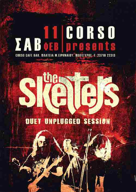 THE SKELTERS: Σάββατο 11 Φεβρουαρίου @ Corso Cafe bar