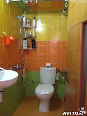 شقة مغربية ما رايكم 10.jpg