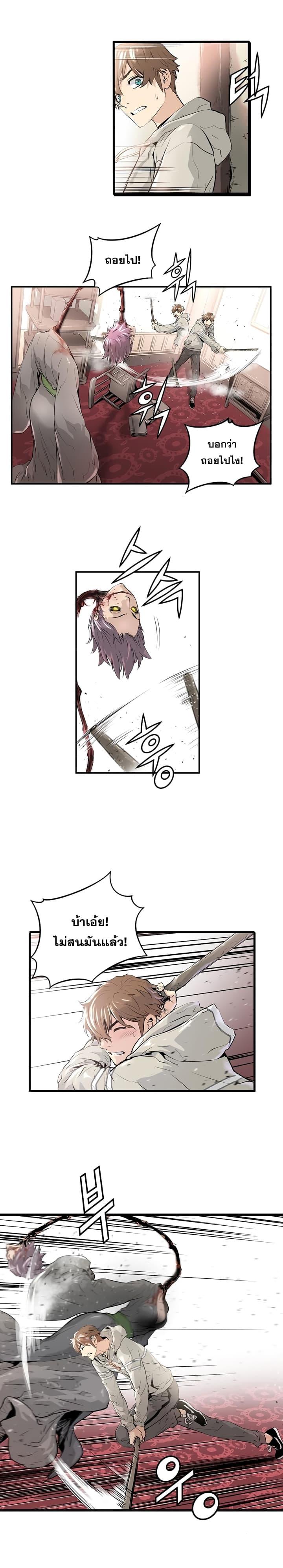 อ่านการ์ตูน Promised Orchid ตอนที่ 4 หน้าที่ 3