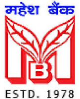 Mahesh Bank Recruitment for Manager Jobs