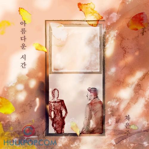 Cha Eun Joo – 아름다운 시간 – Single