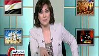 برنامج ستوديو البلد حلقة الاربعاء 31-5-2017 مع عزه مصطفى