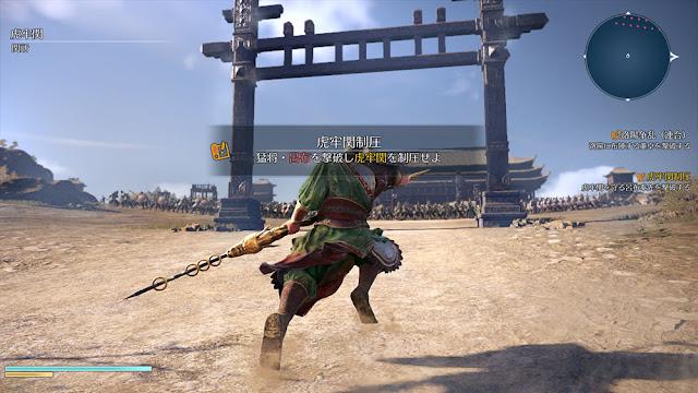 Dynasty Warriors 9 muestra nuevas imágenes e información relativa a su mundo, misiones...