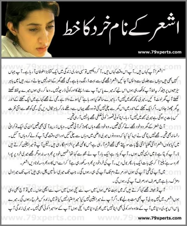Khirad S Letter To Ashar While Leaving His Home