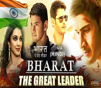 Bharat – The Great Leader (2018)