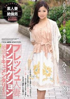 JUY-160 Fresh Married Non-fiction Cum Documentary! ! Yoshishiritsuma 29-year-old Miki's Work In Kichijoji Of Piano Classroom