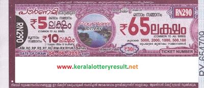 Kerala Lottery Result live Today : POURNAMI (RN-290) on 04/06/2017