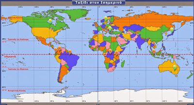 http://e-geografia.eduportal.gr/geo-st/gstd02_par-mes-img/index.html
