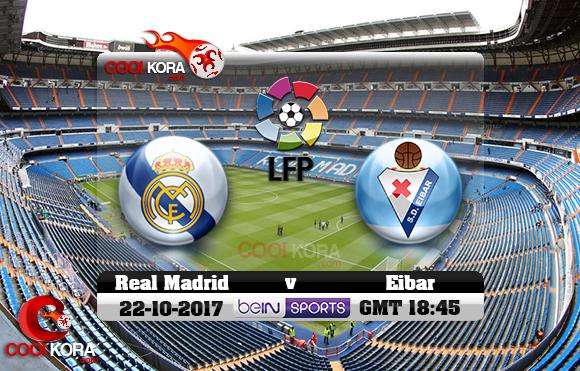 مشاهدة مباراة ريال مدريد وإيبار اليوم 22-10-2017 في الدوري الأسباني