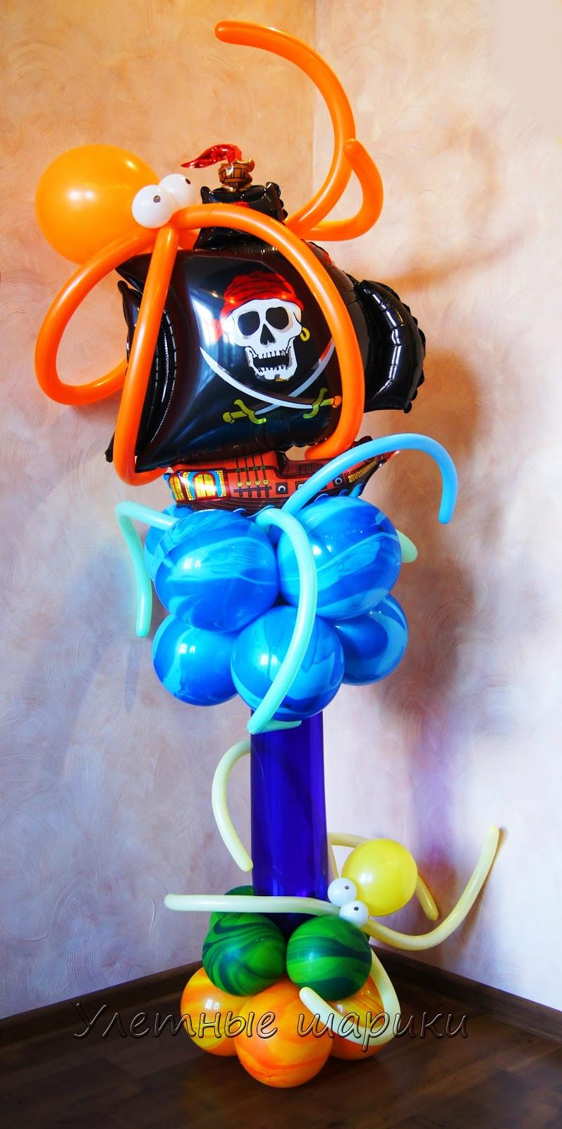 Пиратский корабль с осьминогом из воздушных шариков