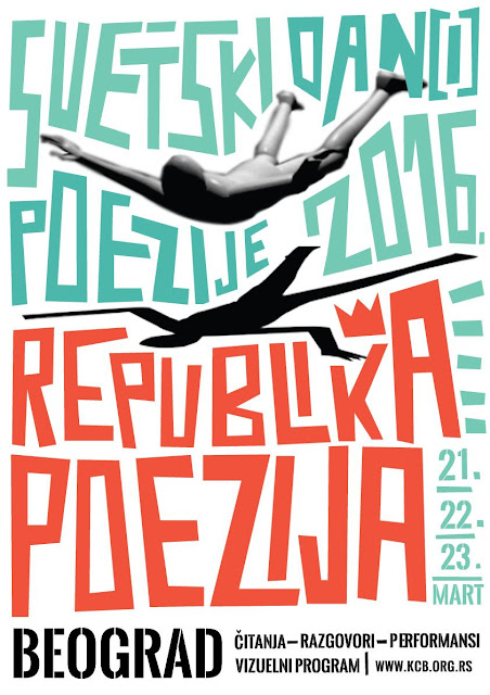 """Republika poezija"""