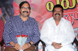 Evaro Thanevaro Telugu Movie Audio Launch Stills  0023.jpg