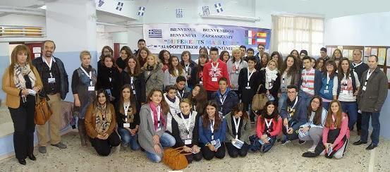 Το Λύκειο Μεσοποταμίας υποδέχθηκε μαθητές από την Ευρώπη (φωτογραφίες)