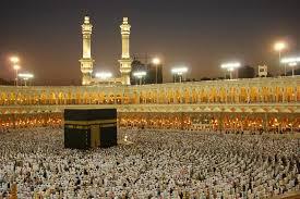 Menunai Haji