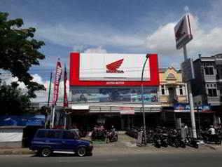 Astra Motor Gowa Butuh Marketing Executive