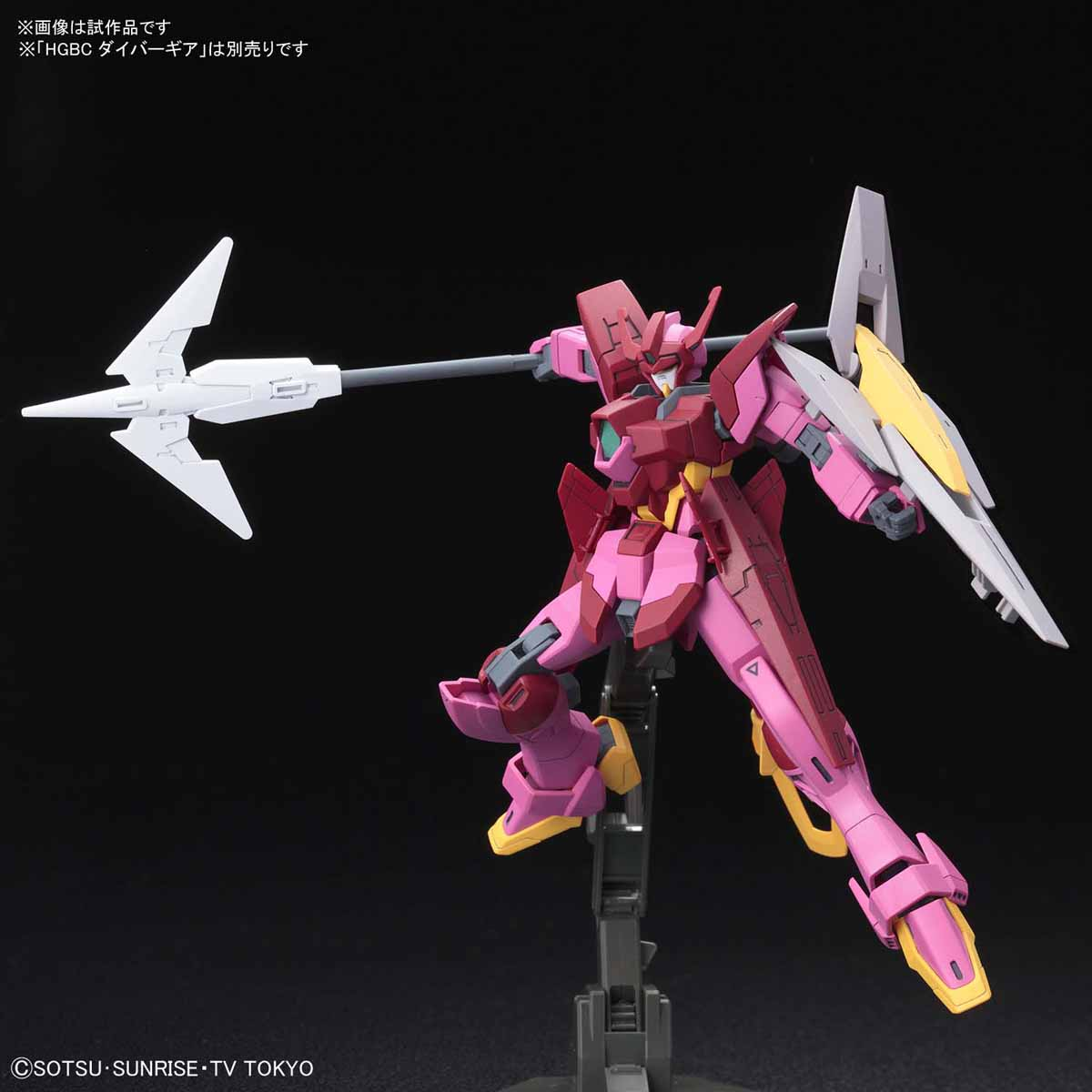 Gundam Build Divers 1/144 Impulse Gundam Ransche