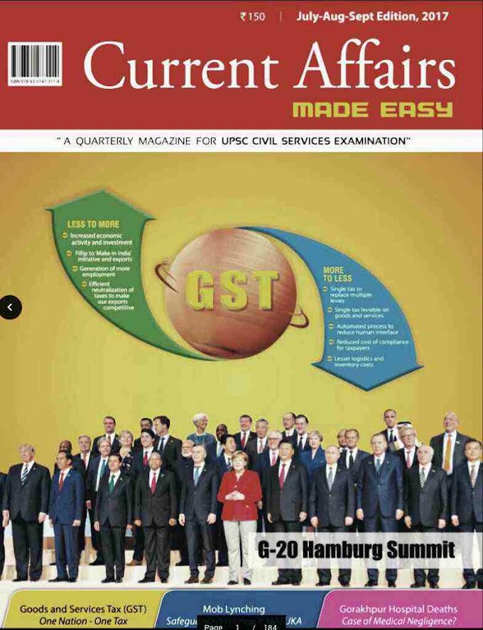 CURRENT AFFAIRS MAGAZINE MADE EASY JUL-AUG-SEP 2017 EDITION