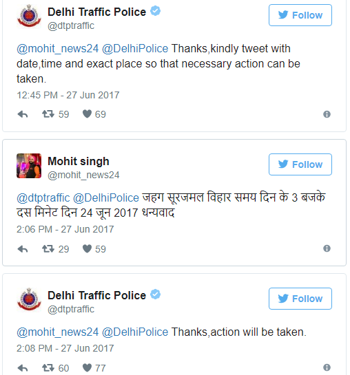 Delhi Police Likely To Take Action Against Dhinchak Pooja But Not For Her Cringe-Worthy Songs