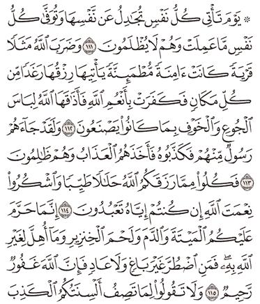 Tafsir Surat An-Nahl Ayat 111, 112, 113, 114, 115