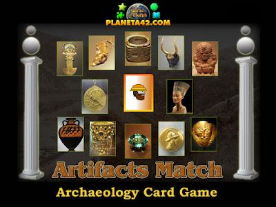 Съвпадащи артефакти
