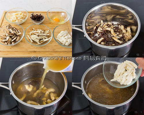 Vegetarian Hot and Sour Soup Procedures01