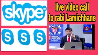 sidha kura janta sanga Skype id