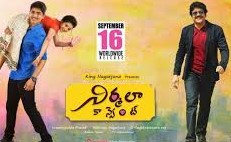 Nirmala Convent 2016 Telugu Movie Watch Online
