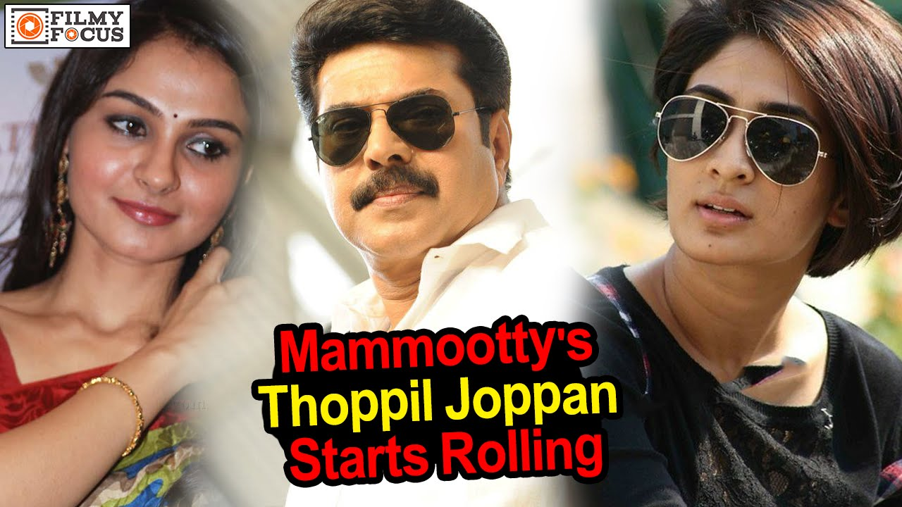 Thoppil Joppan 2016 Malayalam Full Movie Download