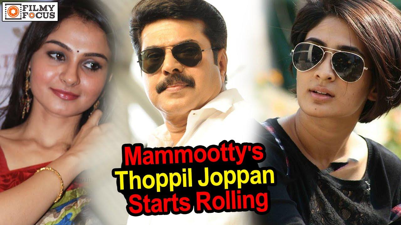 Thoppil Joppan 2016 Malayalam Full Movie Download