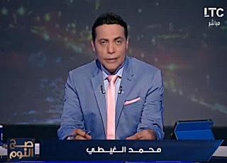 برنامج صح النوم حلقة الإثنين 7-8-2017 مع محمد الغيطى و نقاش حول ازمة المحليات فى مصر