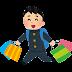訪日外国人「お金があればもっと買えたんだけど……」東京の万年筆店巡りをした外国人。アメ横にて万年筆を格安を手に入れる!(海外の反応)