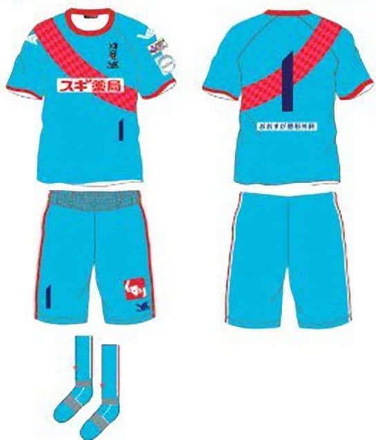 FC刈谷 2018 ユニフォーム-ゴールキーパー-1st