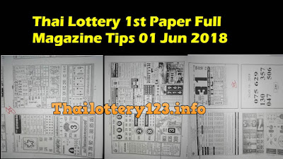 Thai Lottery 1st Paper Full Magazine Lottery Tips 01 Jun 2018