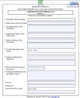 jharkhand_Ration_Card_Application_Form